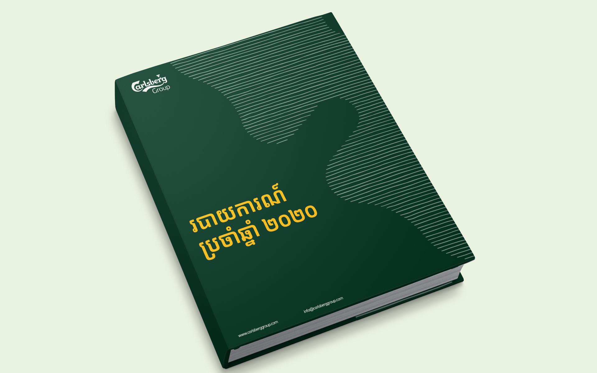 Carlsberg-Sans-Type-Design-21