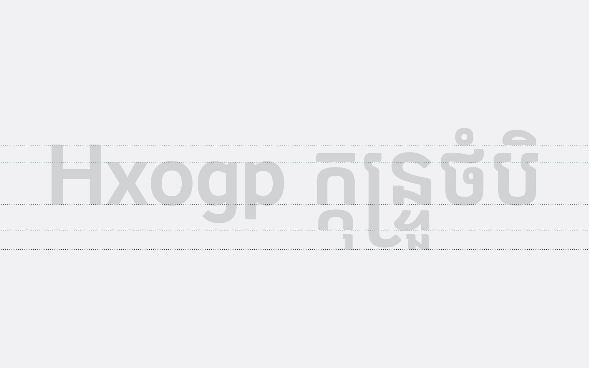 Carlsberg-Sans-Type-Design-15
